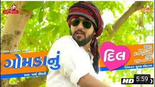 Gomda Nu Dil | Parth Chaudhary | Raghav Digital Song