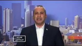 اعتراف اسرائيلي بخيانة حكام العرب