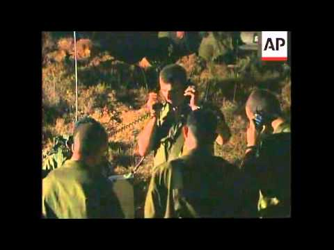 WEST BANK: 2 JEWISH SETTLERS KILLED IN GUN ATTACK