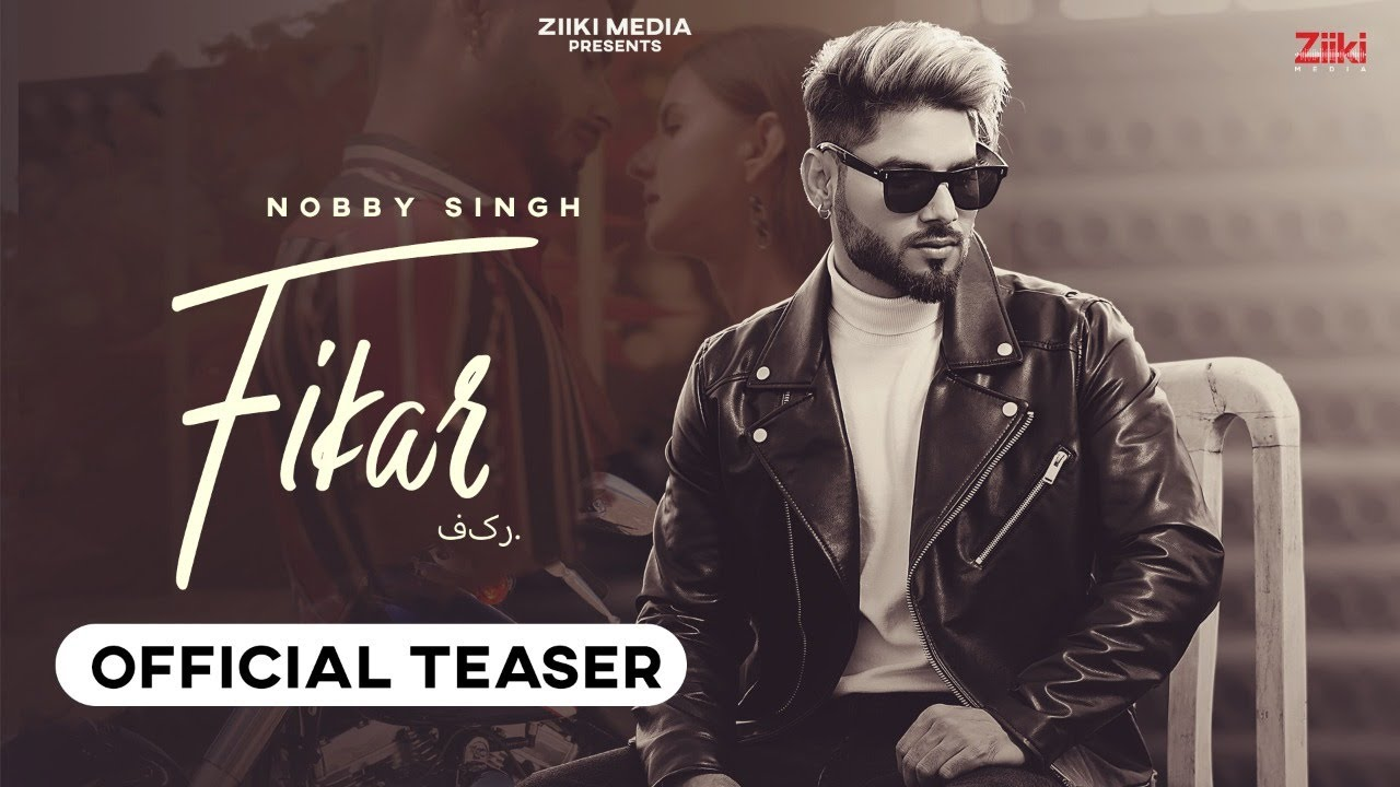 Fikar (Teaser Video)   Nobby Singh   Udaar   Cheetah   New Punjabi Song 2021   Ziiki Media