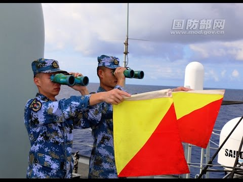 China's emerging Indo-Pacific naval strategy