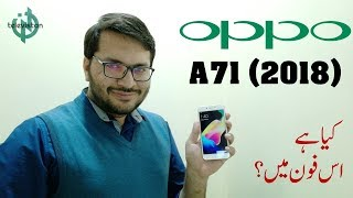 Oppo A71 (2018) - First Look, Full Specification, Camera Result, Review, Price