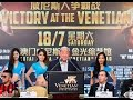 UniMas: Presser - Arum Introduces Jose Ramirez - Water Warrior