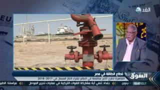 بالفيديو.. زهران: طرح مناقصة شراء الغاز الطبيعي هي الأكبر عالميا