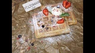 Вафли с мюсли: рецепт от Foodman.club