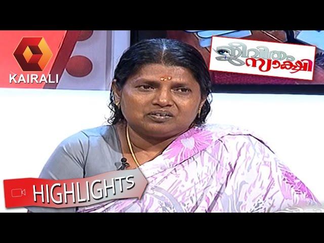 Jeevitham Sakshi 11 03 2015 Highlights