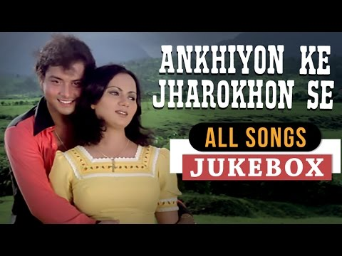 Ankhiyon Ke Jharokhon Se All Songs | Sachin Pilgaonkar Hindi Songs | Old Classic Songs Jukebox