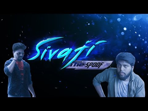 SIVAJI THE SPOOF | Veyilon Entertainment