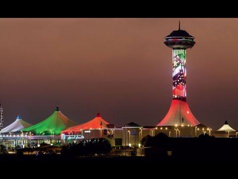 Marina Tower in Marina Mall Abu Dhabi - United Arab Emirates