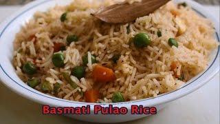Basmati Pulao Rice 😋   Hitesh Prajapati 👍