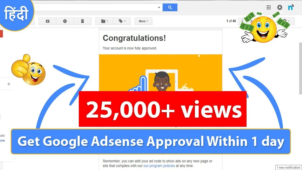 [Live Proof] Get Google Adsense Approval within 1 day in 2018