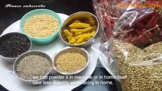 Traditional Sambar powder recipe in tamil AathuSamayal/eng description/its for tiffin & rice sambar