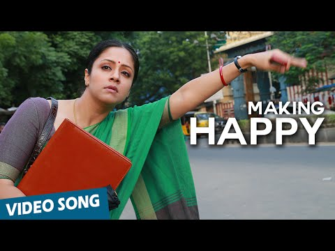 Making of Happy Song | 36 Vayadhinile | Jyotika | Suriya | Rosshan Andrrews | Santhosh Narayanan