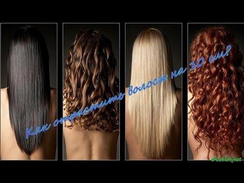 Как отрастить волосы за недели две