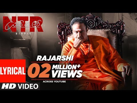 Rajarshi Full Song With Lyrics | NTR Biopic Songs - Nandamuri Balakrishna | MM Keeravaani