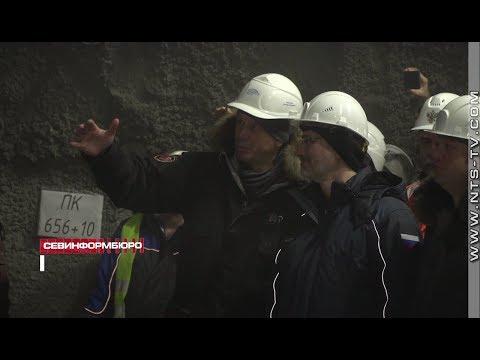 НТС Севастополь: Завершено строительство железнодорожного тоннеля на керченском подходе к Крымскому мосту