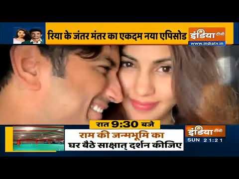 सुशांत सिंह डेथ मिस्ट्री में चौंकाने वाली गवाही | Special Report