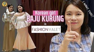 Korean girl buys Baju Kurung in FashionVallet of Malaysia | Blimey Everybody EP.07