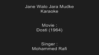 Jane Walo Jara Mudke - Karaoke - Mohammed Rafi - Dosti (1964)