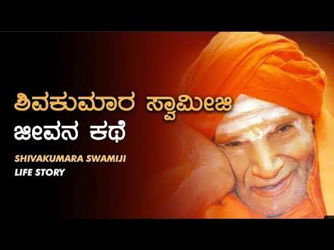 #GVTkannada  Zee Kannada Saregamapa 15   ನಡೆದಾಡುವ ದೇವರಿಗೆ ಈ ಹಾಡು ಸಮರ್ಪ