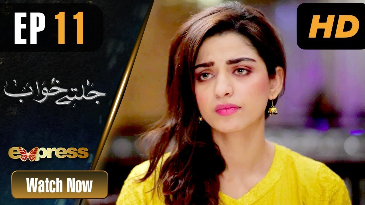 Jaltay Khwab - Episode 11 Express TV Nov 19