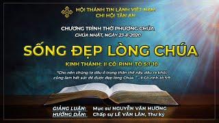 HTTL TÂN AN - TP ĐÀ NẴNG - Chương trình thờ phượng Chúa - 23/08/2020