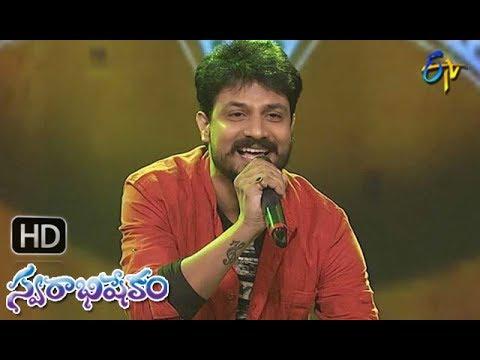 Bhaje Bhaaje Song | DhanunjayPerformance | Swarabhishekam | 11th November 2018 | ETV Telugu