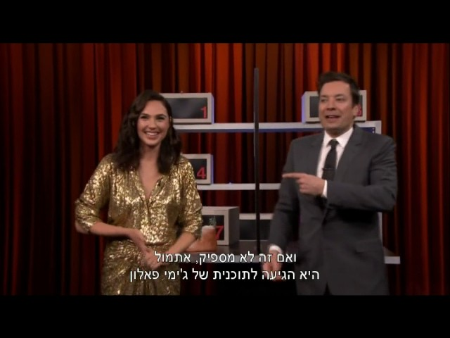 גל גדות מגיעה לג'ימי פאלון - חדשות הבידור
