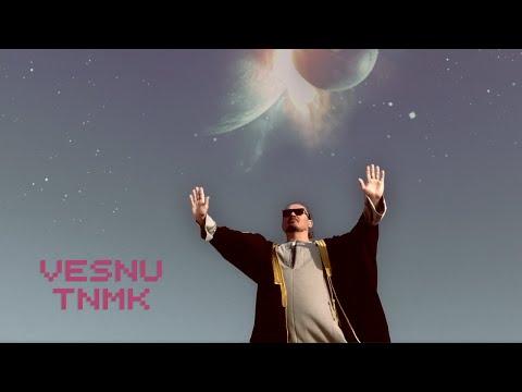 ТНМК - Весну