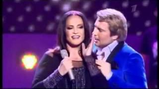 София Ротару и Николай Басков - Я найду свою любовь