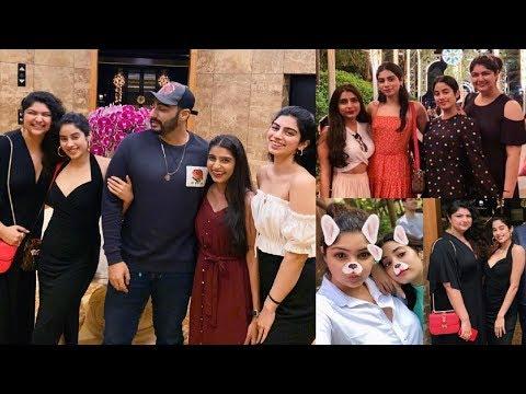 Anshula Kapoor Birthday Celebration With Jhanvi Kapoor, Khushi Kapoor And Arjun Kapoor