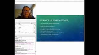 Юлия Тюрикова Коучинг в профориентации и планирования карьеры старшеклассников