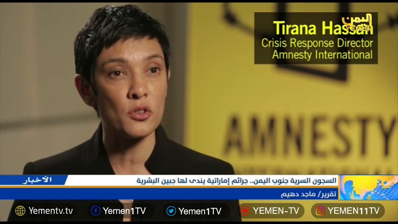 Photo of السجون السرية جنوب اليمن جرائم اماراتية يندى لها جبين البشرية  تقرير /ماجد دهيم