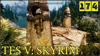 TES V: Skyrim: На юга #174