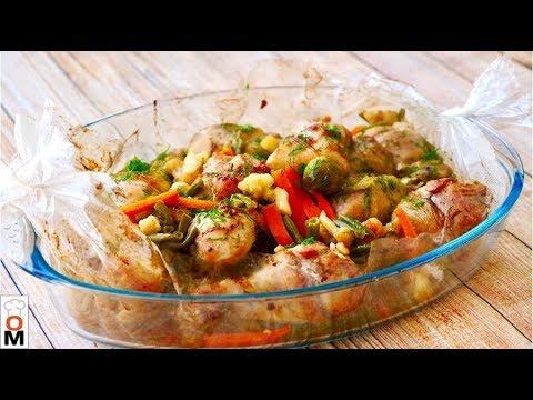 Обед в Пакете | Курица на Овощной Подушке, Все Смешал и Готово, Облегчаем Себе Жизнь