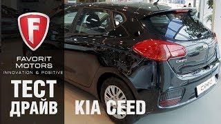 видео Kia Pro Ceed 2016, цена: купить КИА Про Сид в Москве, новый Kia Просид у официального дилера