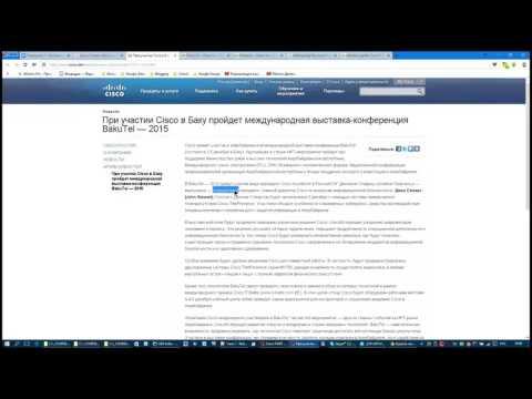 Разбор англ-рус перевода (Introducing the Cisco PSIRT openVuln API(Cisco)