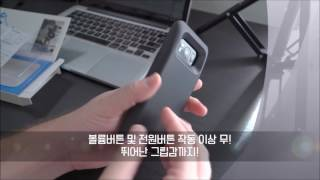 애플트라이 갤럭시S8,S8플러스 5500mAh 배터리케이스 동영상