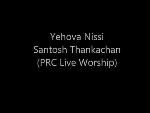 Yehova Nissi