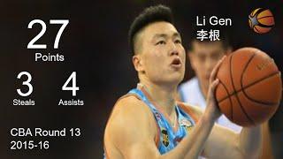 Li Gen | 27 Points | China CBA 2015-16 | Highlight Video