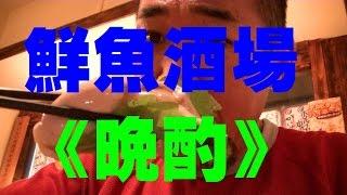 魚屋わらじ【鮮魚居酒屋】大阪梅田で秋の味覚を食す!