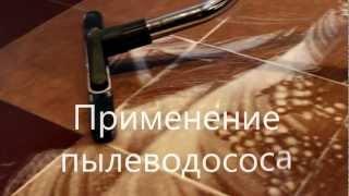 Уборка после ремонта в Одессе от