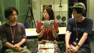 倉本さおりの「書評系叩き売りラジオBanana」2017年08月27日