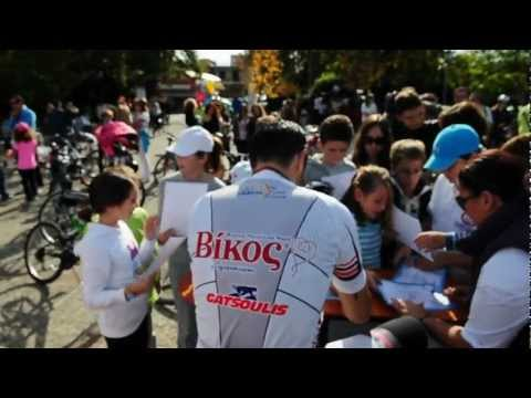 No limits cycling by George Himonetos 04-11-2012 Giannena video 7