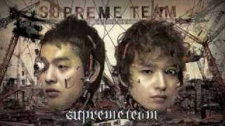 Cover images Supreme Team (슈프림팀) - 땡땡땡