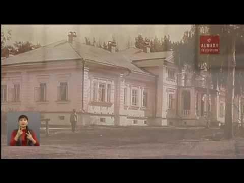 Уникальные снимки 19 века представлены на фотовыставке Неизвестная Алма-Ата (16.09.16)