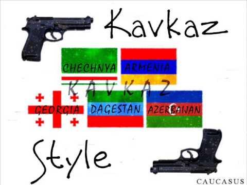 Кавказ Горячая Кровь