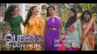 Video Queens Hain Hum : &TV Launches New Serial Exclusive Interview of Star Cast | Promotional Event | download MP3, 3GP, MP4, WEBM, AVI, FLV November 2018