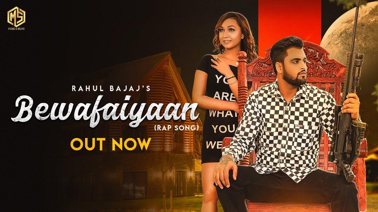 BEWAFAIYAAN :  RAHUL BAJAJ [Official Video] | Mika Singh | Evol | New Punjabi Songs 2021