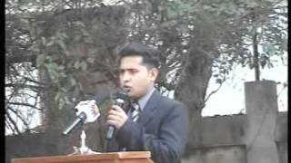 Lecture on Business by Zahid Mehmood Noshahi.MPG